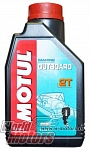 Масло 2T MOTUL OUTBOARD Mineral NMMA TC-W3(1литр)(106610) (2Тлод.моторы)